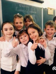 Children in a classroom