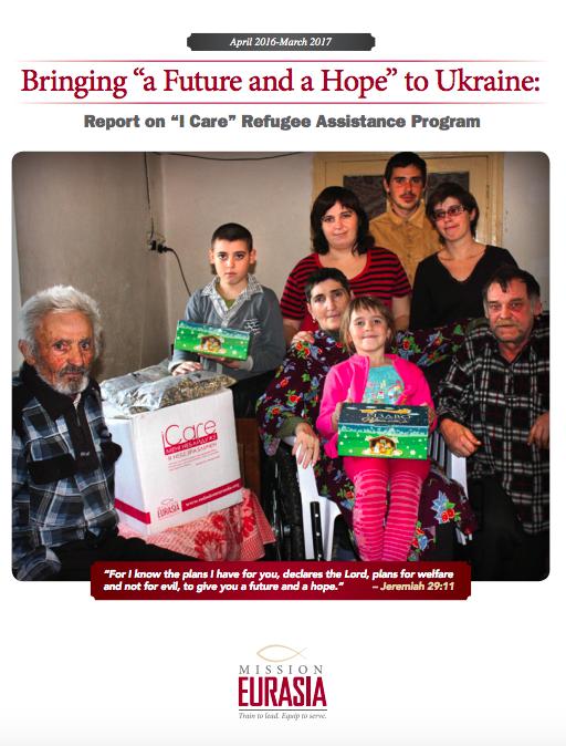 """April 2016-March 2017 """"I Care"""" Refugee Assistance Program Report"""