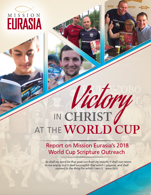2018 World Cup Scripture Outreach Report