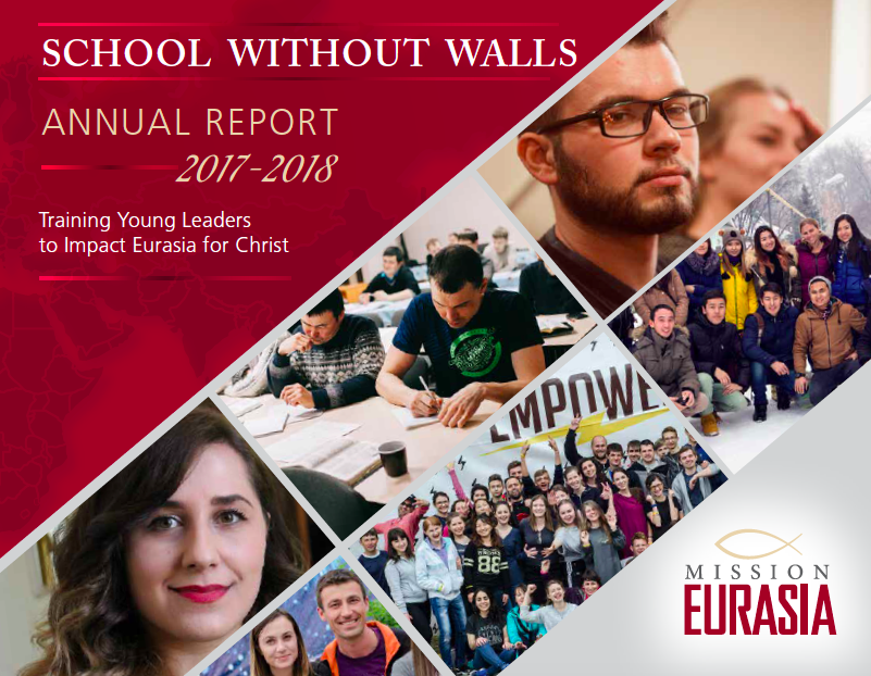 2017-2018 School Without Walls Annual Report
