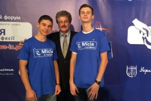 Sergey with Next Generation Leaders