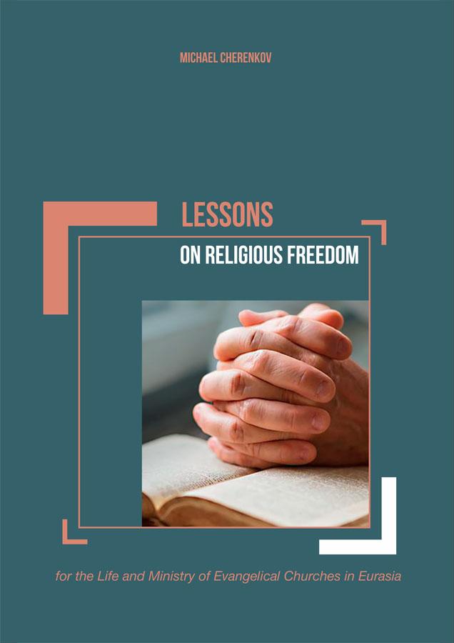 Lessons on Religous Freedom